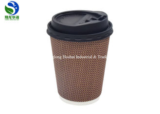 Organic Disposable Ripple Wall Paper Cup Double Layer Biodegradable Grade